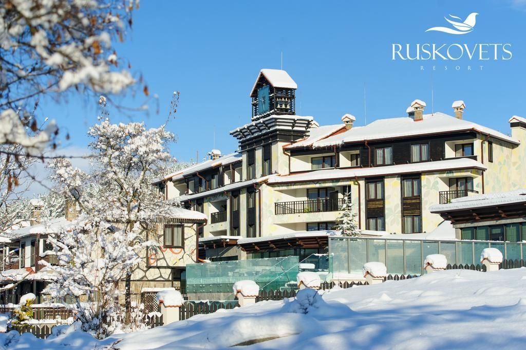 Hotel Ruskovec 4*- Добриниште