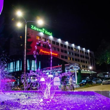 Hotel Zdravets 4* – Велинград