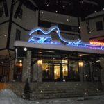 Hotel Maria-Antoaneta Residence 3* - Банско