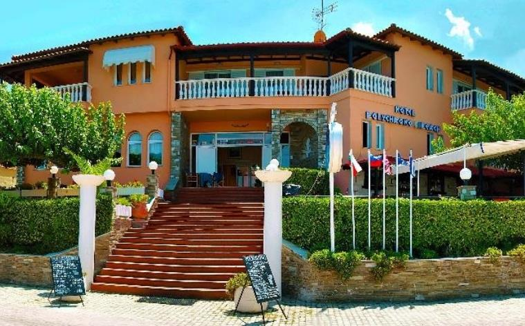 Polychrono Beach Hotel 3* – Полихроно