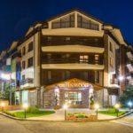 Hotel Green Wood 4* - Банско