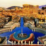 Атина & Егина - 09.12 - 12.12.2021