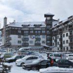 Zara Hotel 4* - Банско