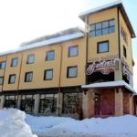 Hotel Gardenia 4* - Банско