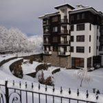 Hotel St.George Ski & Spa 4* - Банско
