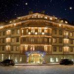 Hotel Vihren 4* - Банско