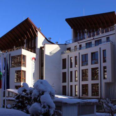 Hotel Radina's Way 4* – Боровец