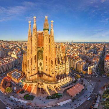 Barcelona (Aвион) – 06.11 – 09.11.2021