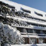 Hotel Ela 3* - Боровец