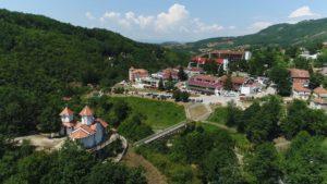Hotel Radan 3* – Пролом Бања