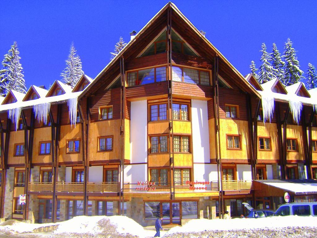 Hotel Malina Residence 3* – Пампорово