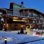 Hotel Pirin Golf & Spa 5* - Разлог