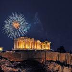 Атина - 29.12.2021 - 02.01.2022