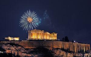 Атина – 29.12.2021 – 02.01.2022