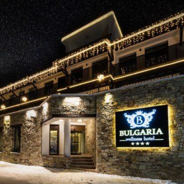 Hotel Bulgaria 4* – Банско