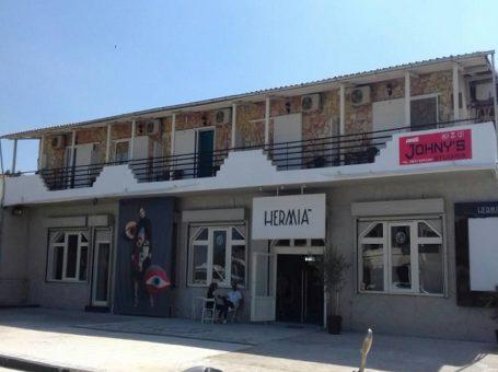 Villa Janis – Калитеа