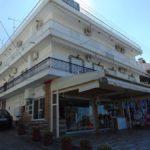 Villa Alcano - Неос Мармарас