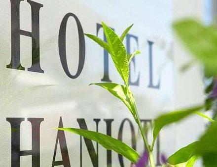Hotel Hanioti 3* – Ханиоти
