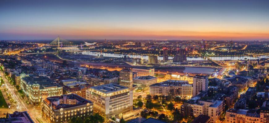 Белград & Нови Сад – Велигден