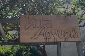 Villa Argiro – Агиос Никитас