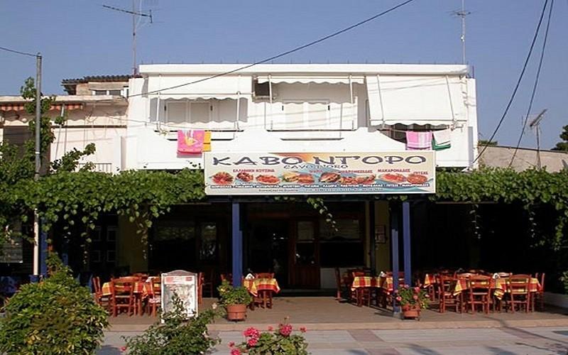 Villa Cavo D' Oro – Пефки