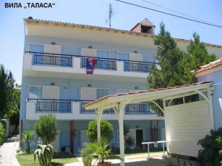 Villa Thalassa – Пефкохори