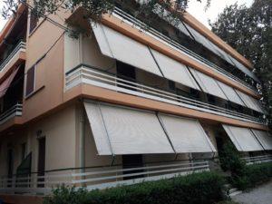 Villa Artemida – Лонгос