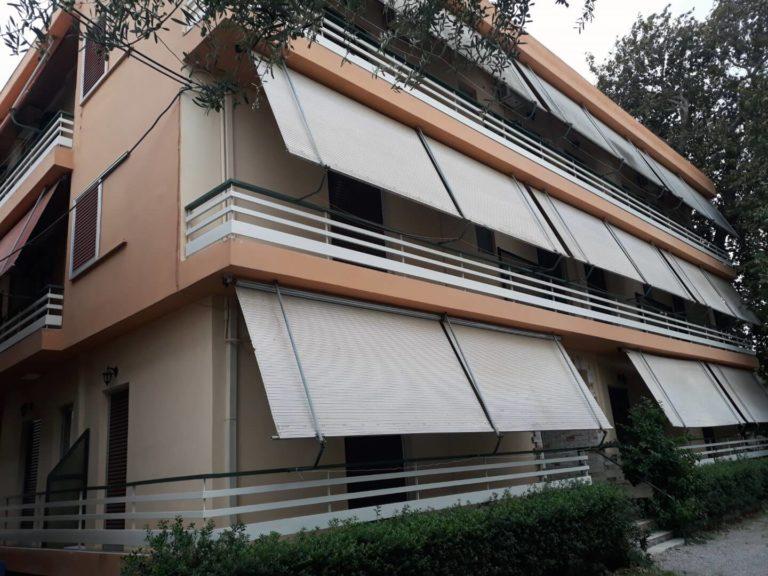 Villa Artemida - Лонгос