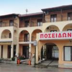 Aparthotel Poseidonio - Полихроно