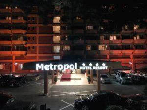Hotel Metropol 4* – Охрид
