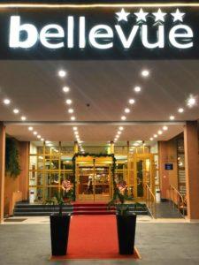 Hotel Bellevue 4* – Охрид