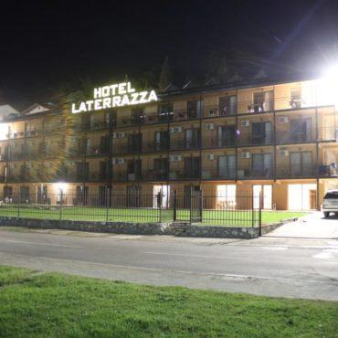Hotel LaTerazza – Стар Дојран