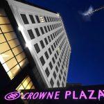 Hotel Crown Plaza 5* - Бурса
