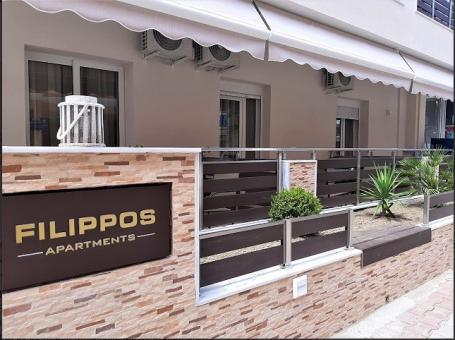 Villa Filipos – Лептокарија